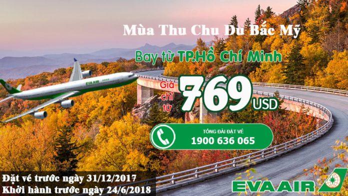 Vé máy bay đi Bắc Mỹ chỉ từ 769 USD siêu rẻ