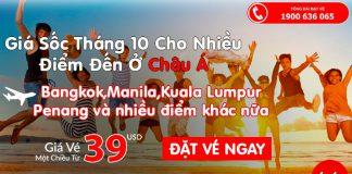 Air Asia KM vé rẻ tháng 10 chỉ từ 39 usd