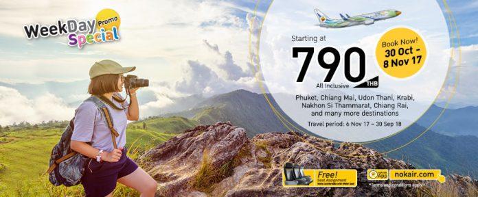 Nok Air KM vé đi Bangkok chỉ từ 33 USD siêu rẻ