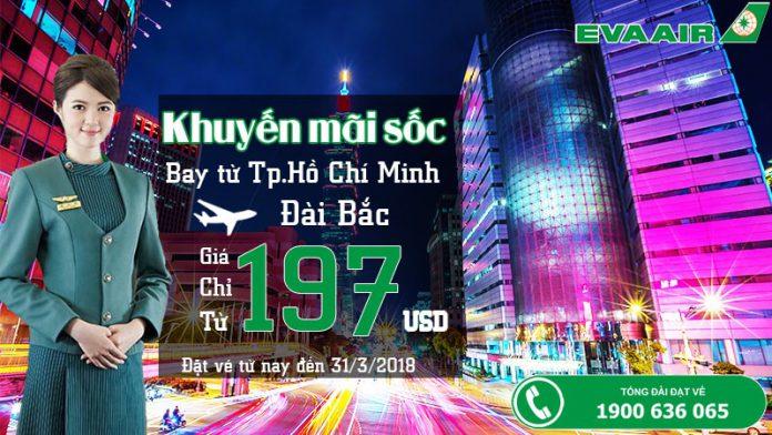 Eva Air KM vé máy bay đi Đài Loan chỉ từ 197 USD