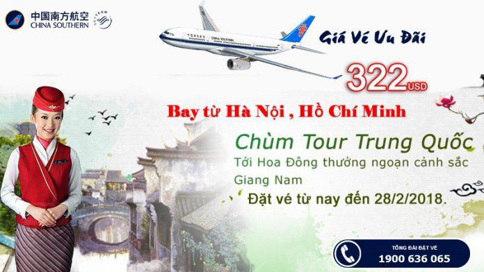 Vé khứ hồi bay Trung Quốc chỉ từ 322 USD chưa thuế phí