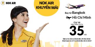 Chương trình khuyến mãi vé máy bay giá rẻ Nok Air